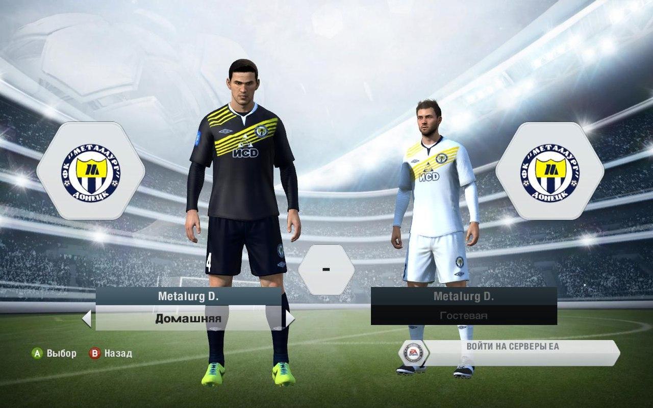 Fifa 14: ultimate edition (upl /rus / multi12 / 2014) repack v4.